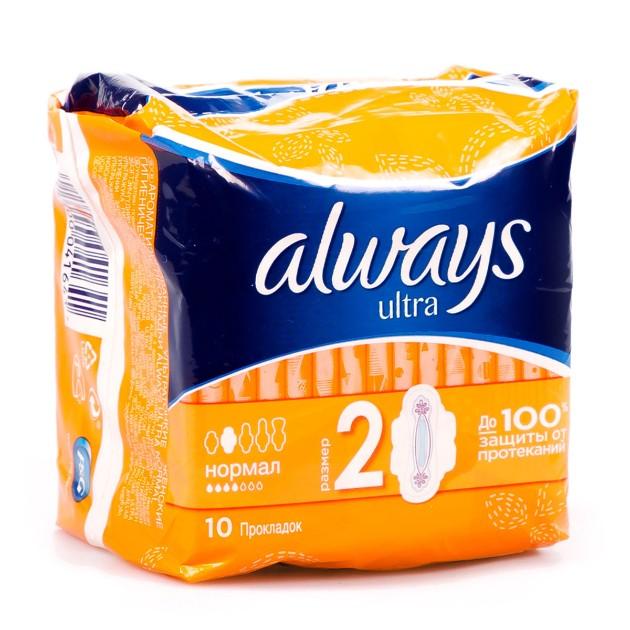 Прокладки гигиенические Always Ultra Normal 10шт