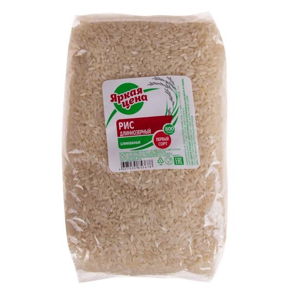 Крупа рис длиннозерный Яркая цена 800гр