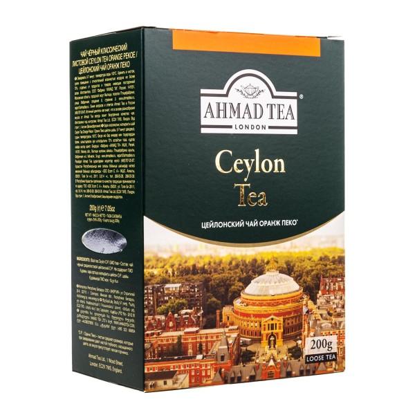 Чай черный Ahmad Tea Ceylon Tea Orange Pekoe 200гр