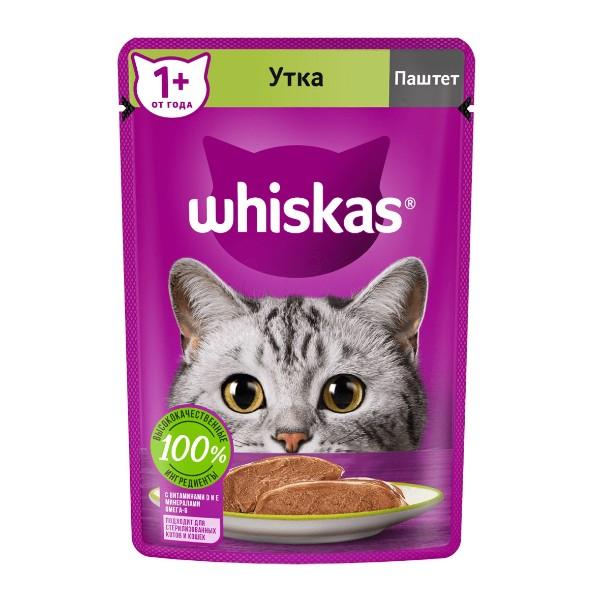 Корм для кошек Whiskas 75г паштет с уткой