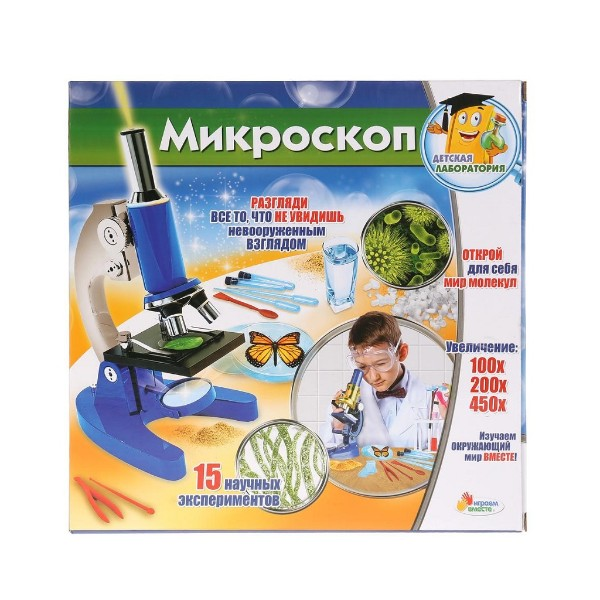 Набор Микроскоп Детская лаборатория