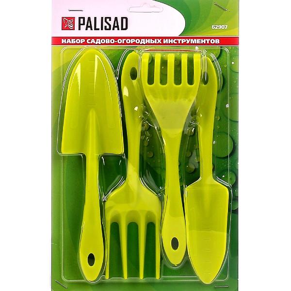 Набор садового инструмента Palisad 4шт