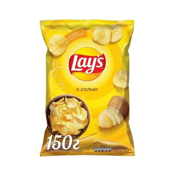 Чипсы Lay's 150гр с солью