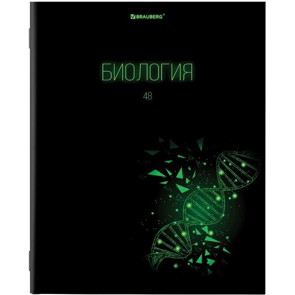 Тетрадь предметная Dark 48л Brauberg биология