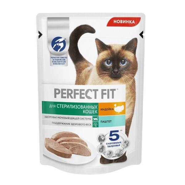 Корм для стерилизованных кошек Perfect Fit паштет 75г с индейкой