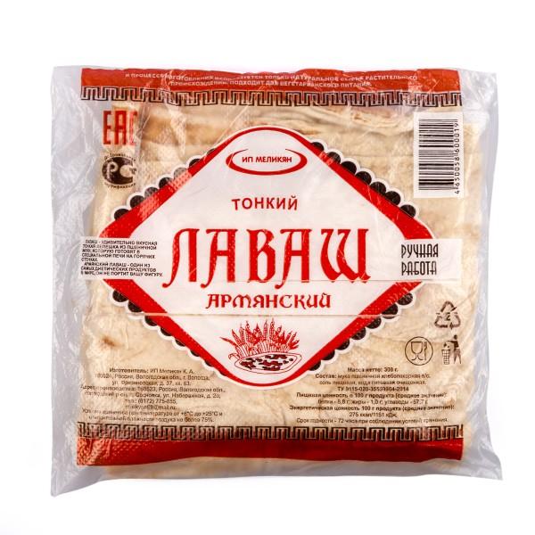 Лаваш армянский тонкий  ИП Меликян 300г