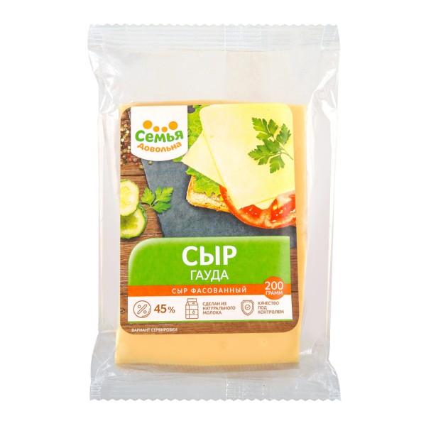 Сыр Гауда 45% Семья довольна 200гр БЗМЖ