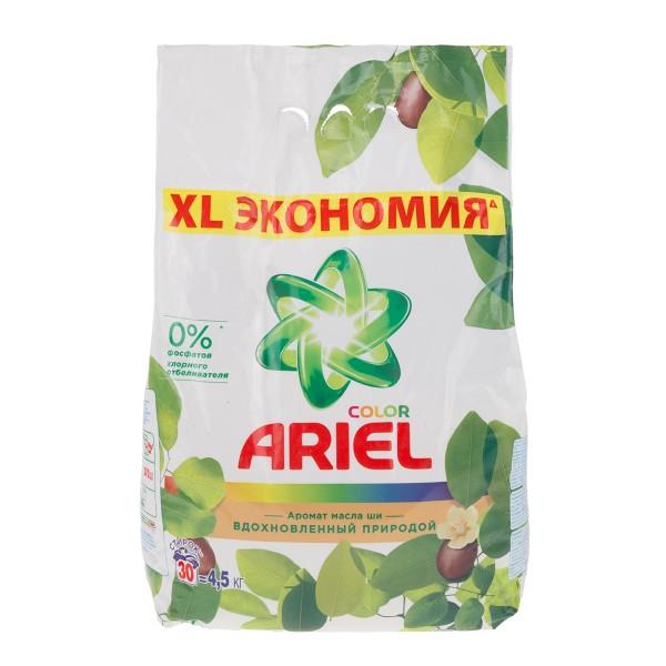 Порошок стиральный Ariel Аква-пудра автомат 4,5кг масло ши