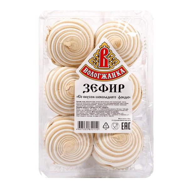 Зефир Вологжанка 310гр со вкусом шоколадного фондю