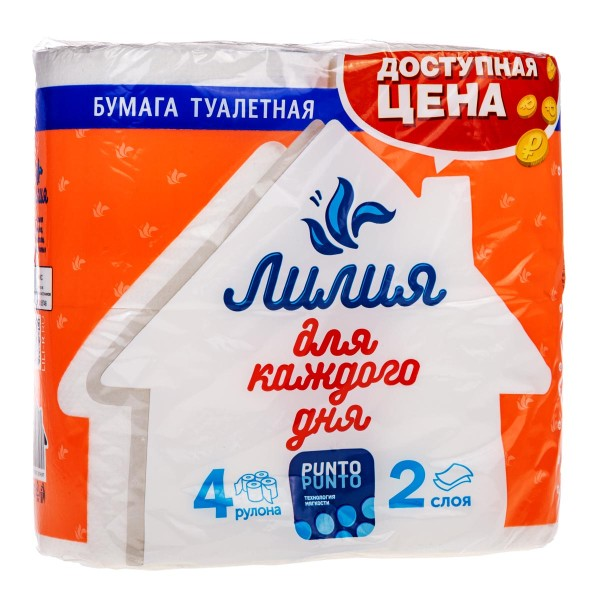 Бумага туалетная Лилия 2 слоя 4 рулона
