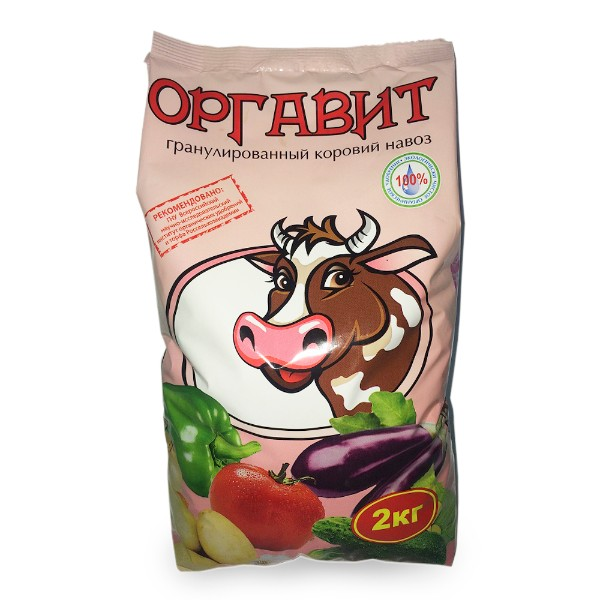 Удобрение Оргавит коровий 2кг