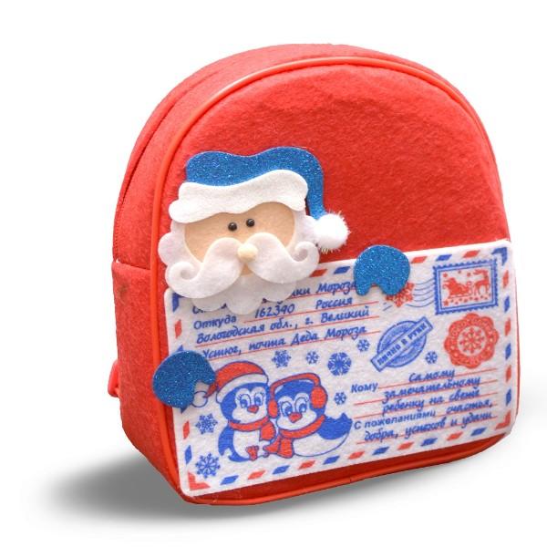 Подарок новогодний Рюкзак Дед Мороз Подарки Макси  500гр