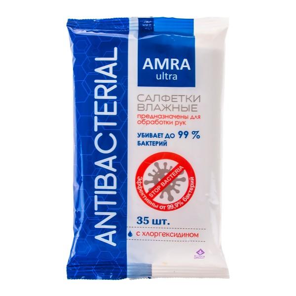 Салфетки влажные Amra антибактериальные 35шт