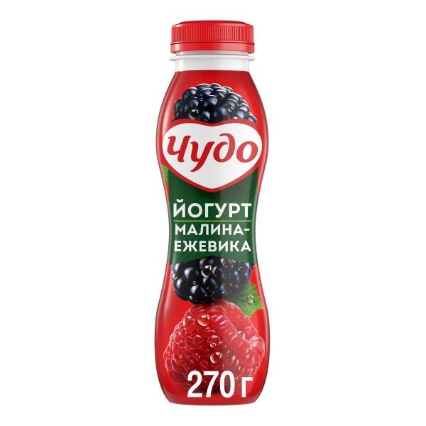 Йогурт питьевой Чудо 2,4% 270гр малина-ежевика БЗМЖ