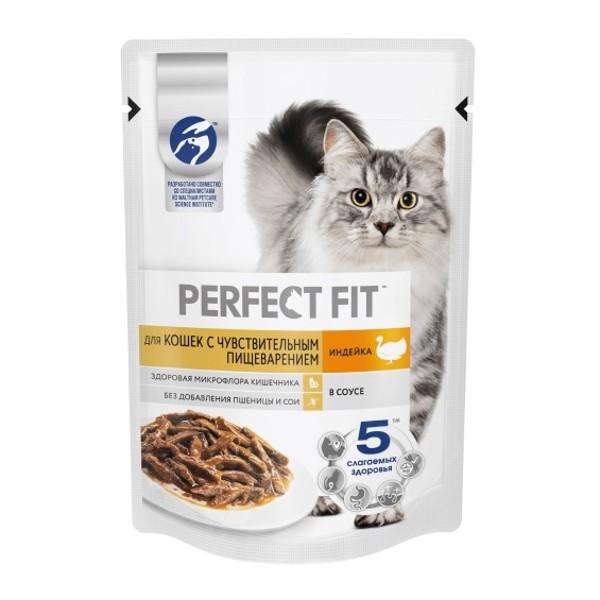Корм Perfect Fit 75г для кошек с чувствительным пищеварением с индейкой в соусе