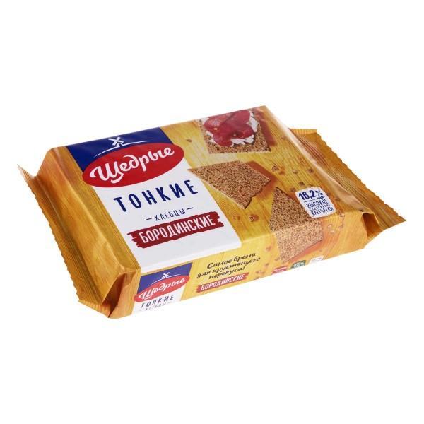 Хлебцы тонкие Щедрые 170гр бородинские