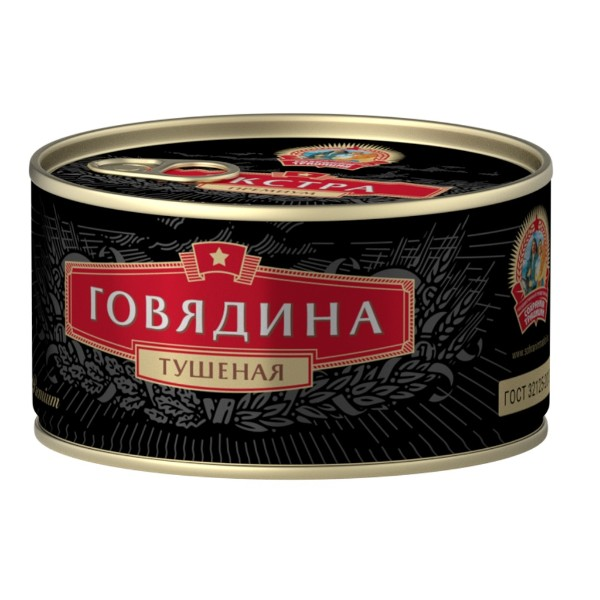 Говядина тушеная Экстра премиум ГОСТ Калининград 325гр