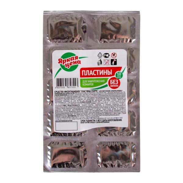 Пластины от комаров и мошек Яркая цена 10шт