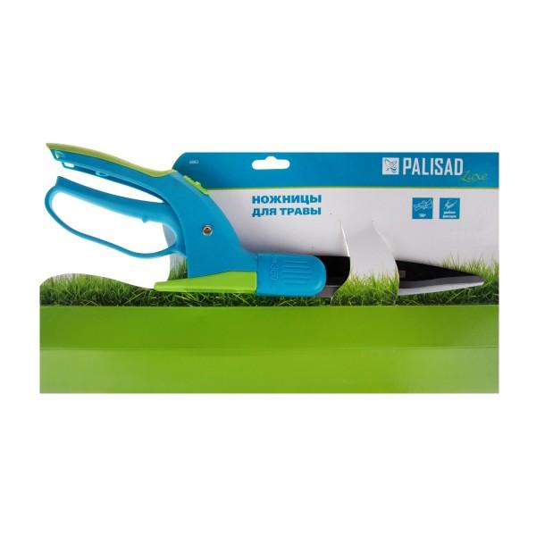 Ножницы для травы с тефлоновым покрытием лезвий 350мм Palisad
