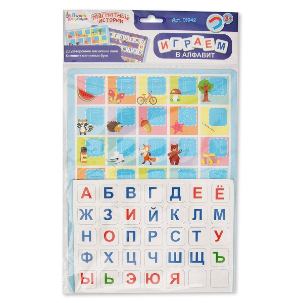 Игра настольная магнитная Играем в алфавит