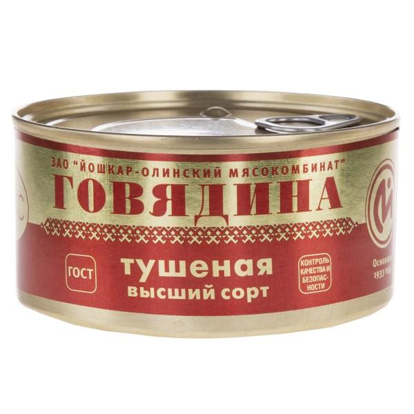 Говядина тушеная Люкс Йошкар-Олинский мясокомбинат 325гр