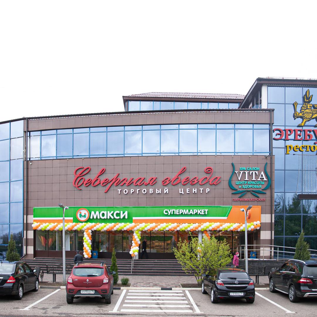 Второе открытие в Ярославле
