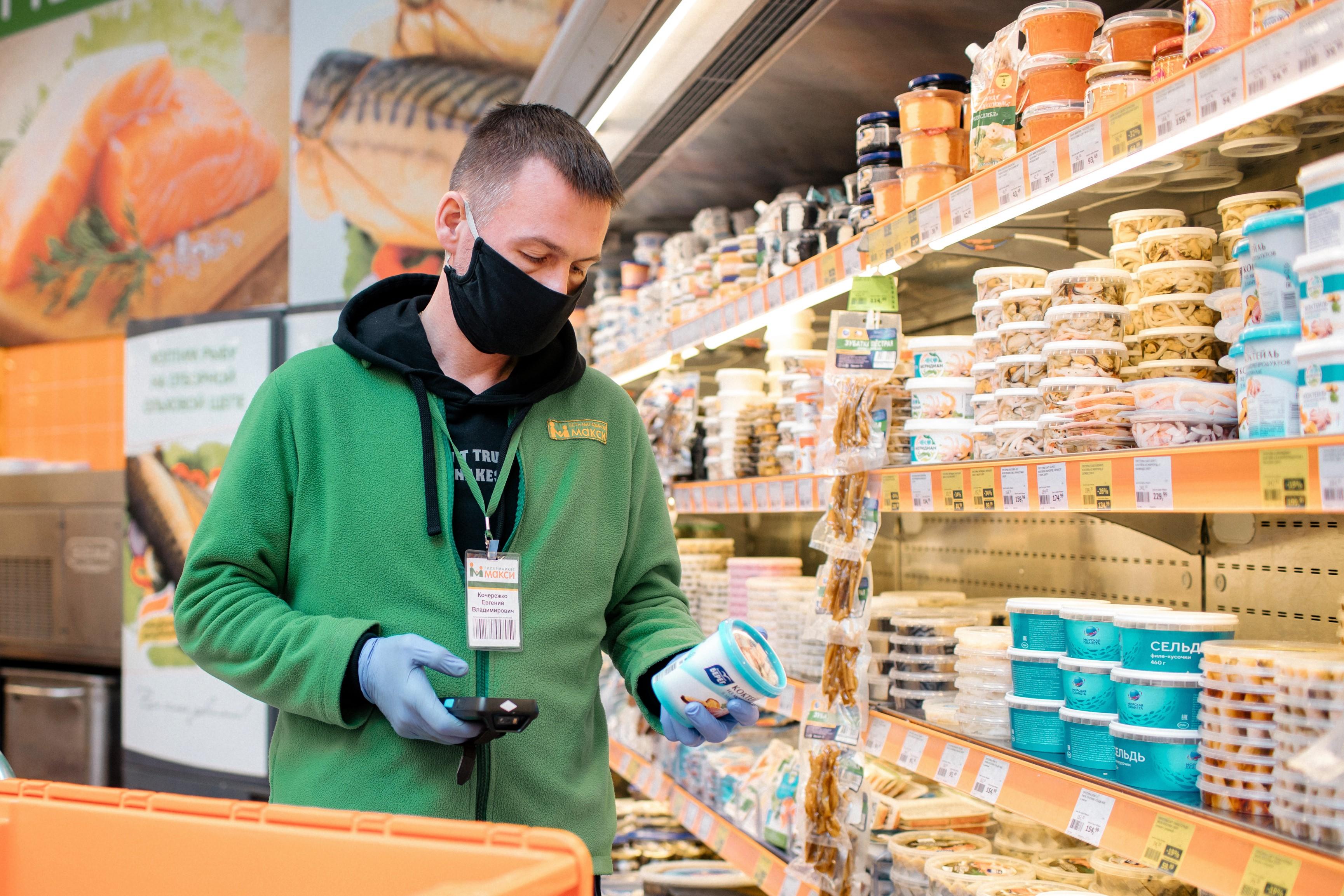 Сеть «Макси» запустила доставку продуктов в Поморье