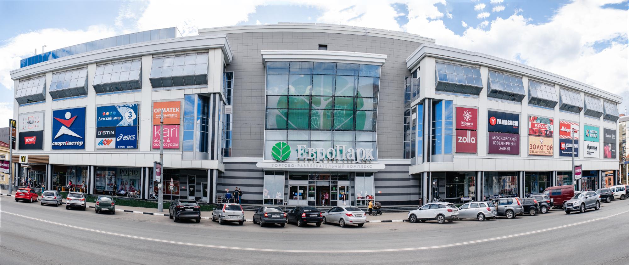 Супермаркет «Макси» откроется на Троицком пр., 17