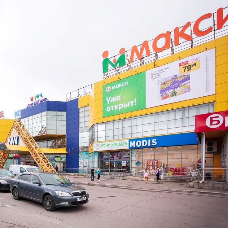 Супермаркет «Макси» открыт в Череповце