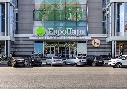В Архангельске открылся 11-й Макси