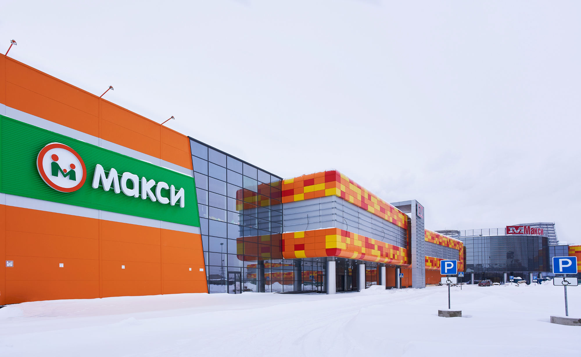 Один месяц до открытия «Макси» в Кирове