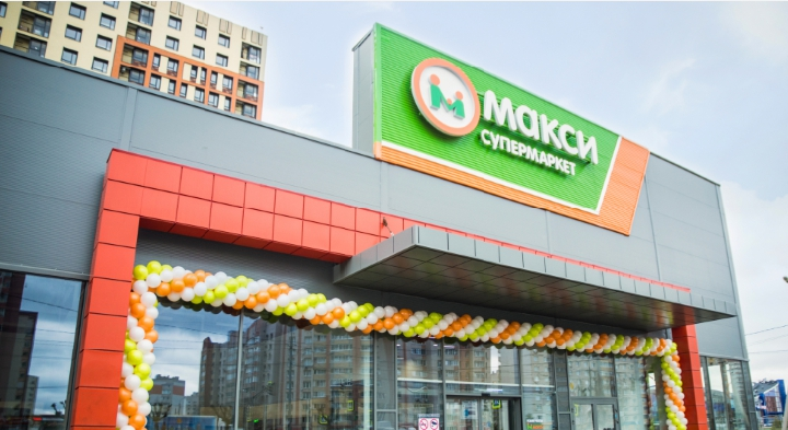 В Ярославле открылся первый «Макси»